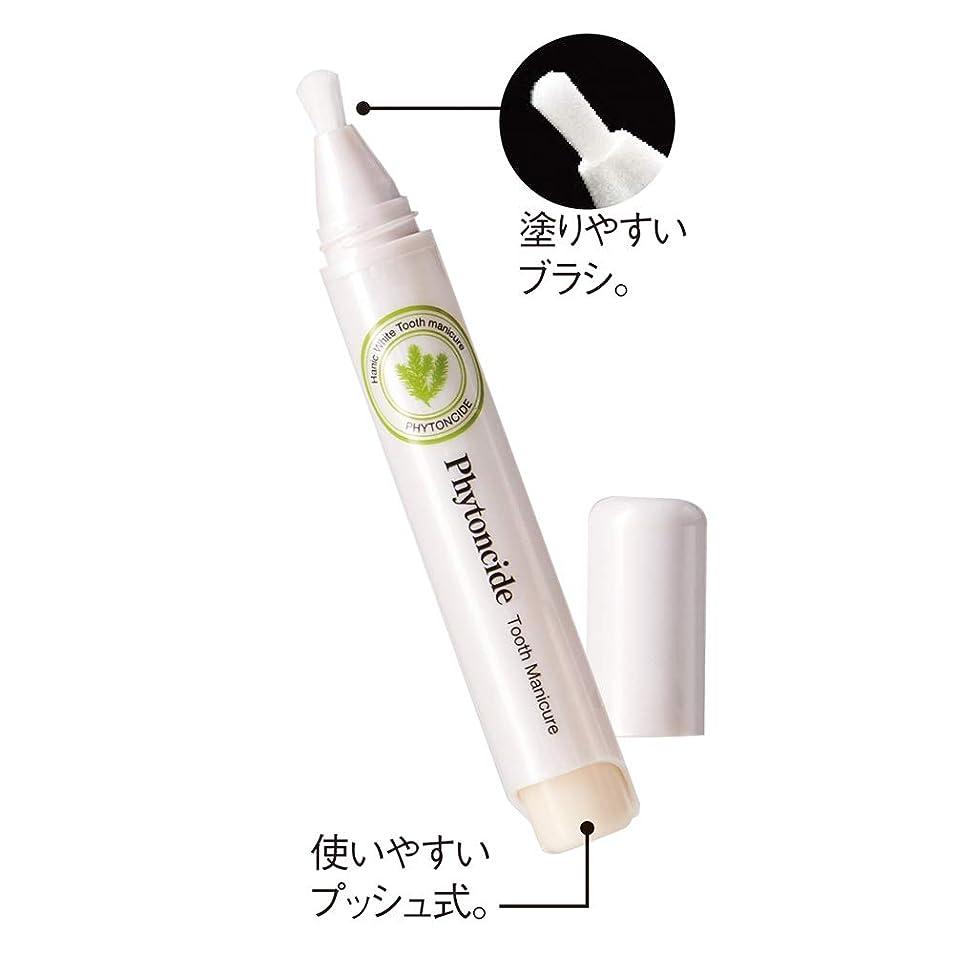 アルコーブ忌避剤ステーキフィトンチッド 歯のマニキュア (約4ml) M44108