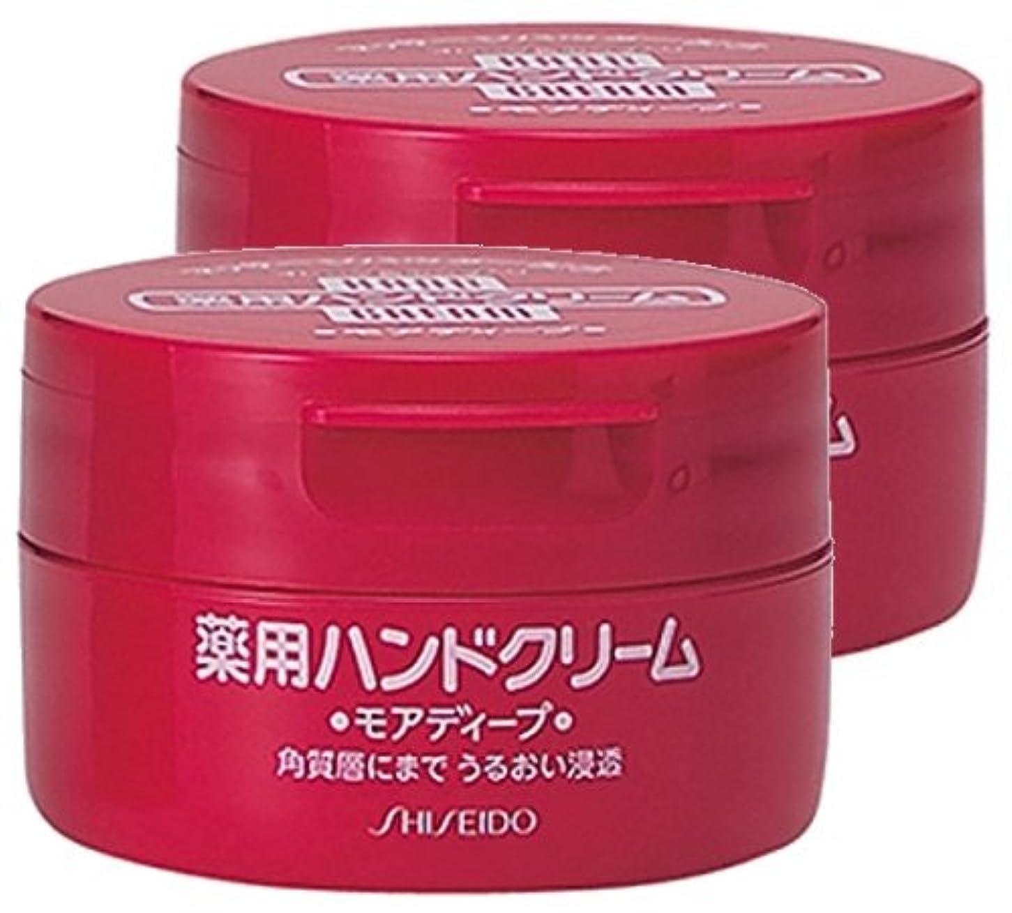 インフレーションペンフレンド知覚【まとめ買い】資生堂 薬用ハンドクリーム モアディープ 100g×2個