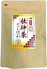 【本日限り】高級お茶漬けセットや杜仲茶などがお買い得