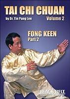 Tai Chi Chuan: Fong Keen [DVD]