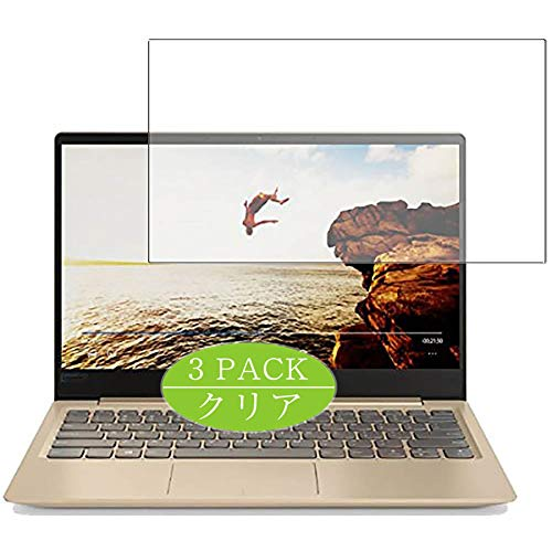 Vaxson 3-Pack Screen Protector Compatible with Lenovo ideapad 320S 2017 13.3', HD Film Protector [NOT Tempered Glass] Flexible Protective Film