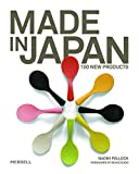 Made in Japan: 100 New Products