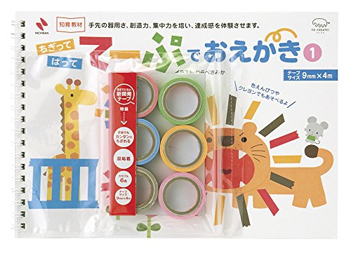 Picture book book CH-9A Oekaki tape 9mm x 4M picture book 182mm x 257mm tape (blue, red, yellow, brown, pink, green), Volume 6 by Nichiban tape (japan import) by B. Toys