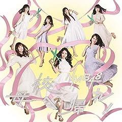 NMB48(Team BII)「ジュゴンはジュゴン」の歌詞を収録したCDジャケット画像