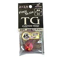 ハヤブサ(Hayabusa) タイラバ 無双真鯛 フリースライド TGヘッド 45g P565 アカピン #8 1個