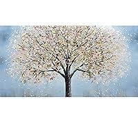 キャンバスペインティング 抽象光高級夢シルバーツリー壁アート写真リビングルームの家の装飾のための絵画壁アート(フレームなし) 40x60cm