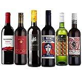 Premium Spanish Red Wine Discovery Mixed
