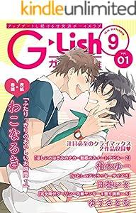 G-Lish 34巻 表紙画像
