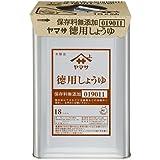 ヤマサ 徳用醤油 無添加 天パット缶 18L