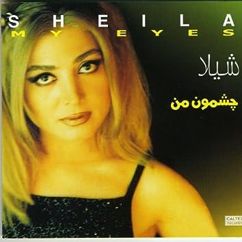 Cheshmoone Man - Persian Music