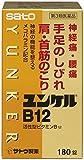 ユンケル B12(セルフメディケーション税制対象)(180錠)