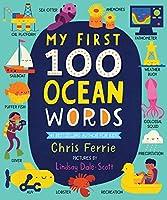 My First 100 Ocean Words (My First STEAM Words)