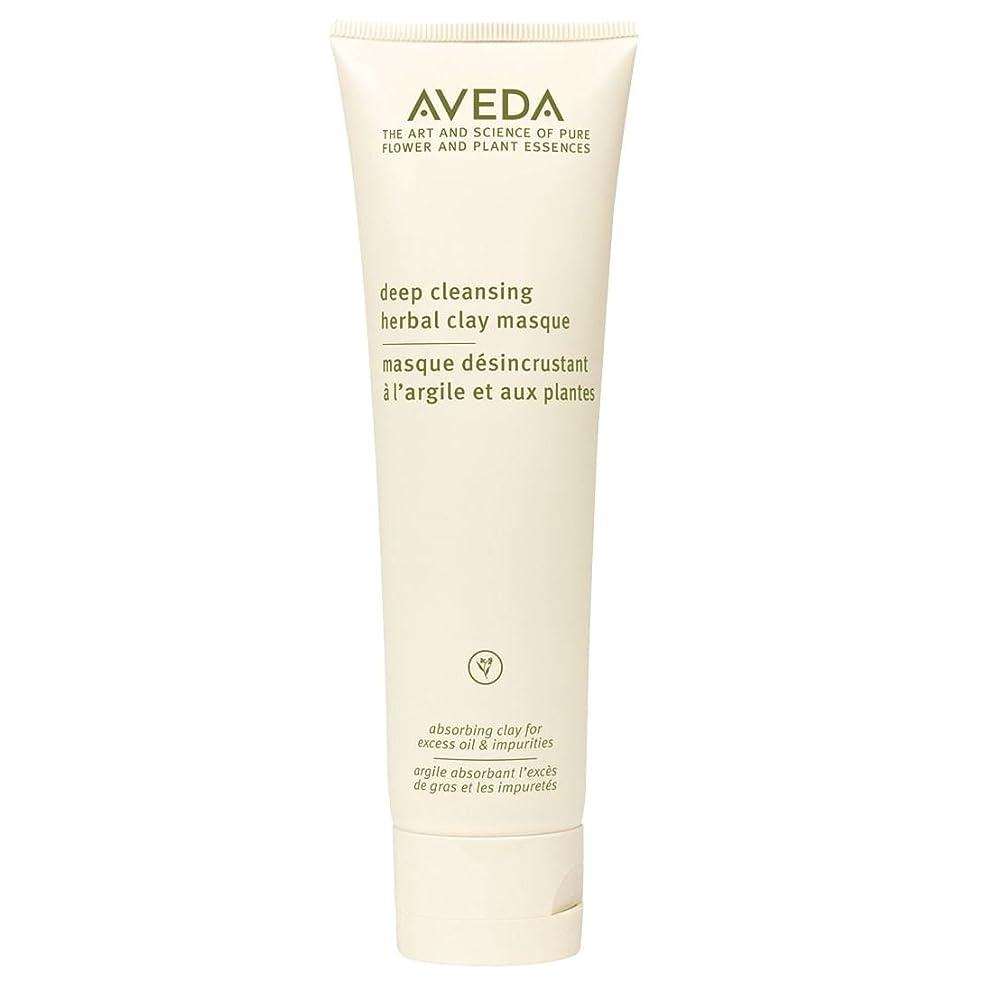 AVEDA Deep Cleansing Herbal Clay Masque 125g