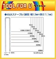 マックス 4MAステープル 38mm (438MA) (5000本入×1箱)