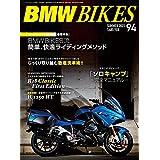 BMWバイクス Vol.94 (2021-05-31) [雑誌]