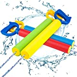Kiztoys Water Guns for Kids, 4 Pcs Pool Toys, Squirt Gun for Kids with 35FT Long Shot Water Cannon for Adults&Kids&Boys&Girls, Blaster Foam Shooter Set Pool Toys in Summer Swimming Pool&Beach