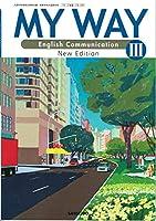 MY WAY English Communication Ⅲ 文部科学省検定済教科書 [15三省堂/コⅢ330]
