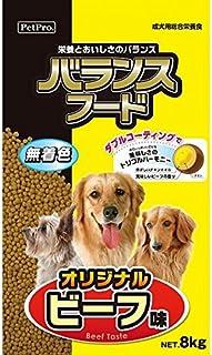 (まとめ買い)ペットプロ バランスフード オリジナルビーフ味 8kg 犬用 ドッグフード 【×3】
