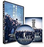 エクスペンダブルズ3 ワールドミッション[DVD]