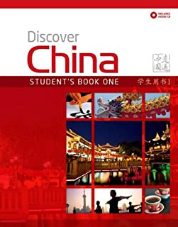 Discover China Student's Books 1