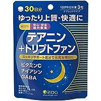 ISDG 医食同源ドットコム テアニン+トリプトファン サプリメント [ ビタミンC ナイアシン GABA ] 睡眠サポート 90粒 30日分