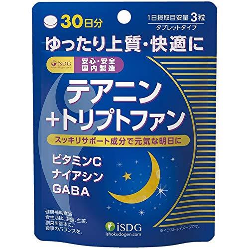 ISDG医食同源ドットコムテアニン+トリプトファンサプリメント[ビタミンCナイアシンGABA]睡眠サポート90粒30日分