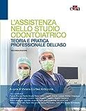 L'assistenza nello studio odontoiatrico: Teoria e pratica professionale dell'ASO