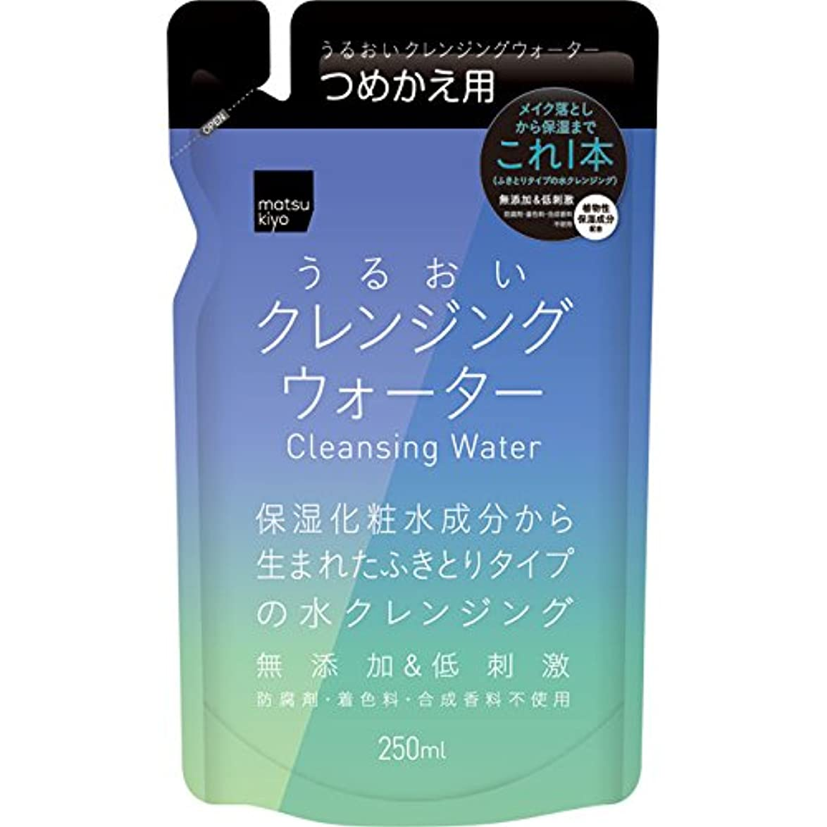 寺院有料ねばねばmatsukiyo うるおいクレンジングウォーター 詰替 250ml詰替