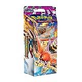 Burning Winds Theme Deck (Pokémon Trading Card Game: XY—Phantom Forces)