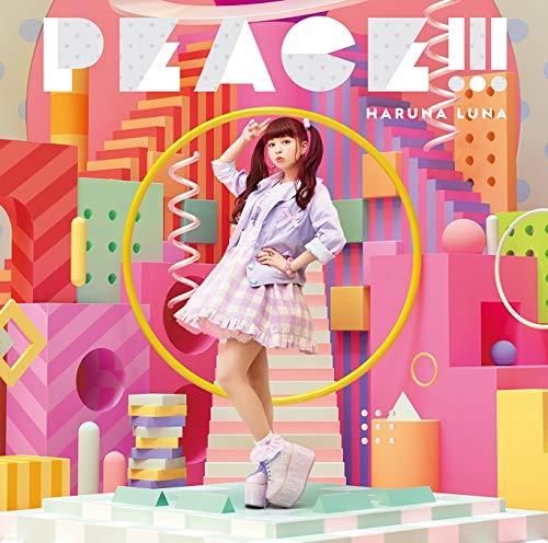 PEACE!!!(初回生産限定盤)(DVD付)(特典なし)