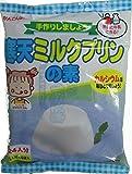 かんてんぱぱ 寒天ミルクプリンの素 420g(約24人分)