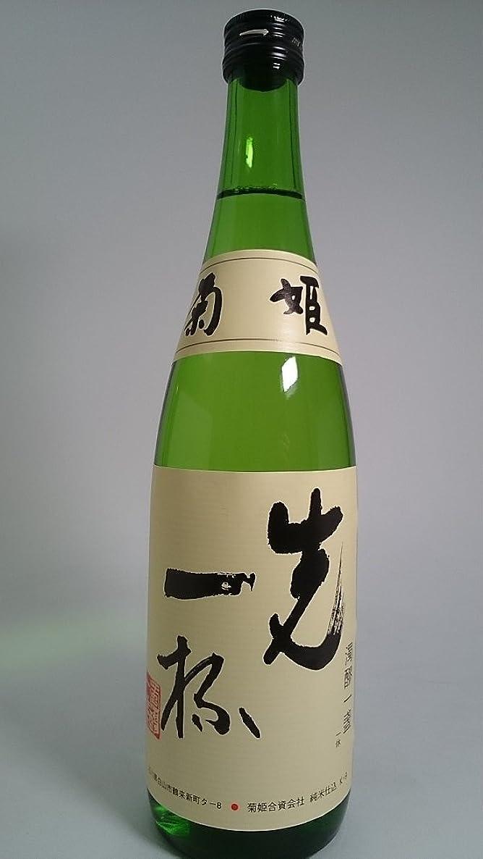 非行聞く力強い【石川】菊姫 先一杯 720ml