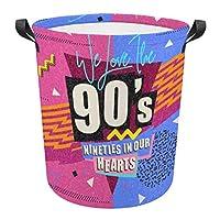 90年代と80年代のポスター(2) 収納かご 収納バスケット ランドリーバスケット 洗濯かご ランドリー衣類収納おもちゃ収納 オフィス収納 おしゃれなインテリア雑貨 折り畳み式