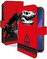 iPhone 11 Pro Max ケース 手帳型 携帯ケース ティラノサウルス 赤 骨 化石 リアル おしゃれ アイフォン アイフォーン アイホン プロ マックス スマホケース 携帯カバー iPhone11promax iPhone11 promax 11promax iPhone 11 Pro Max かっこいい 恐竜柄 カメラレンズ全面保護 カード収納付き 全機種対応 t0768-019700002