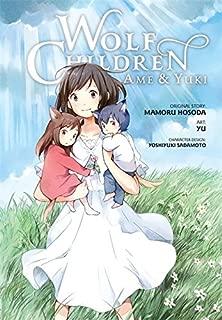 Best wolf children ame & yuki Reviews