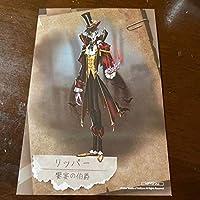 第五人格 identityV リッパーメイドの伯爵 アニメイトポストカード ゲーム
