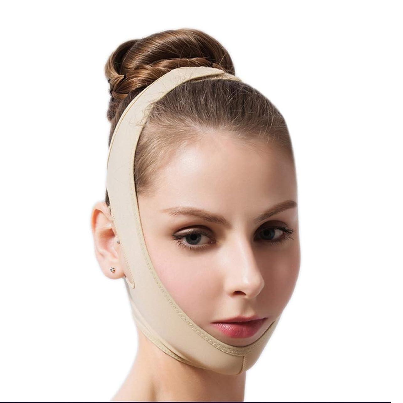 ラフレシアアルノルディ厄介な擬人化ZWBD フェイスマスク, フェイスリフト包帯V整形術後回復包帯医療グレードマスクバンドルジョー二重あご (Size : L)