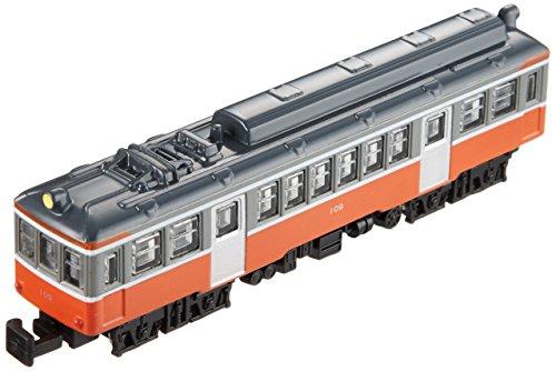 [NEW] jauge de N de train moulé sous pression maquette No.8 Tozan