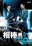 相棒 season6 DVD-BOX II[DVD]