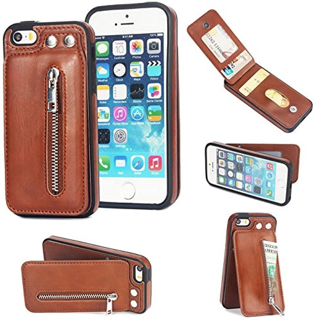正統派従来の楽観iPhone SE ケース, Abtory カード入れカバー カードスロットホルダー付 全面保護 スマホケース For iPhone SE/iPhone 5S Brown