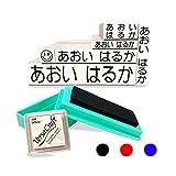 水浴び象さん お名前スタンプ 入園入学準備 メールオーダー式 No.4(青)