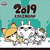 ひとえうさぎ 2019年 カレンダー 壁掛け CL-128