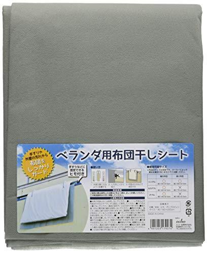 エコー金属 ベランダ用 布団干しシート 2206-010