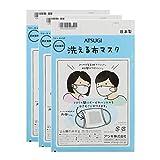 [アツギ] マスク 【日本製】 洗える布マスク 無縫製マスク よく伸びる フィット 内側メッシュ ストッキング編み機 3枚セット MASK380 ホワイト 日本 FS (フリーサイズ) (FREE サイズ)