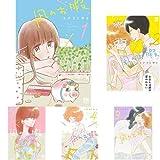 凪のお暇 1-7巻 新品セット