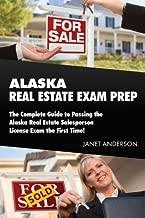 alaska real estate exam