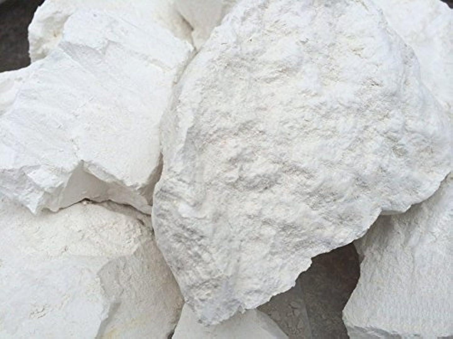 CHERNIGOV Edible Chalk Chunks (lump) Natural for Eating (Food), 1 lb (450 g)