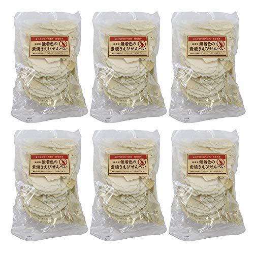 大判 無選別無着色の素焼きえびせんべい 1.2kg (200g×6袋) 訳あり 海老せんべい えびせん割れ 煎餅