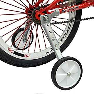 Little World Bicycle Training Wheels, Variable Speed Bike Training Wheels Bicycle Stabilizers Mounted Kit for Kids Variable Bike of 18 20 22 Inch, 1 Pair