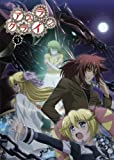 アスラクライン 3(通常版)[DVD]